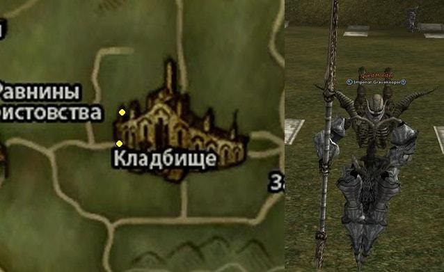 5 уровень клана