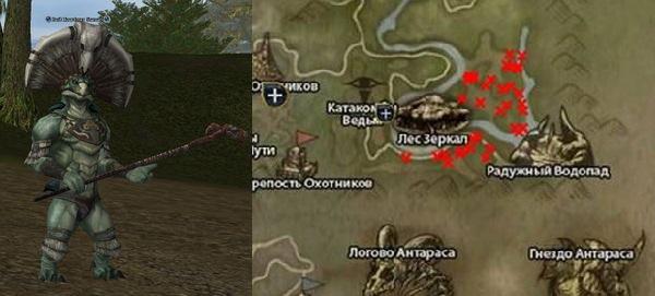 4 лвл клана