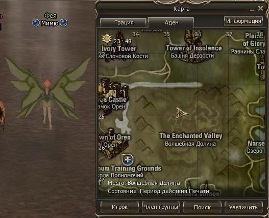 квест на дракона в л2 в картинках