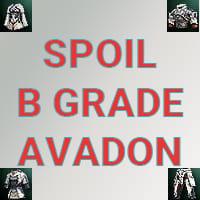 спойл авадон