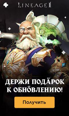 л2 ру
