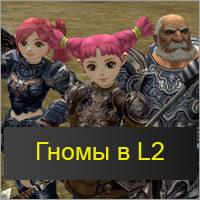 крафт л2